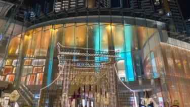バンコク旅行者が選ぶ観光スポット アイコンサイアムの魅力に注目!