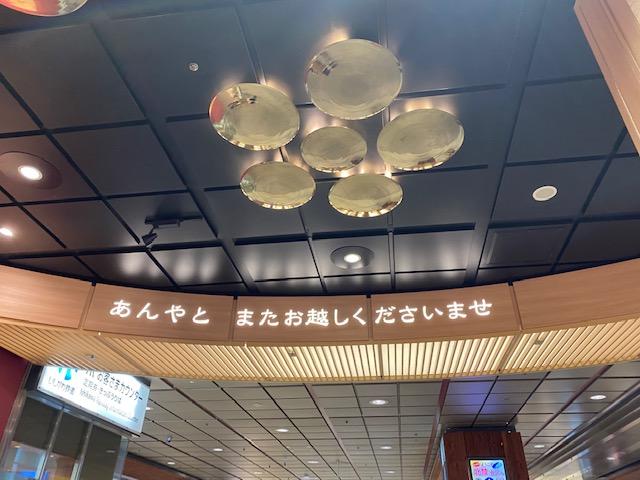 金沢駅構内