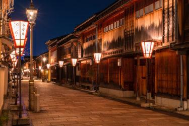 歴史情緒溢れる金沢の夜景巡りスポットはここ!旅レポ動画付きで解説
