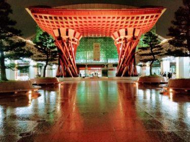 金沢旅行のホテルはココ!ヨーロピアン風の宿「ホテル日航金沢」