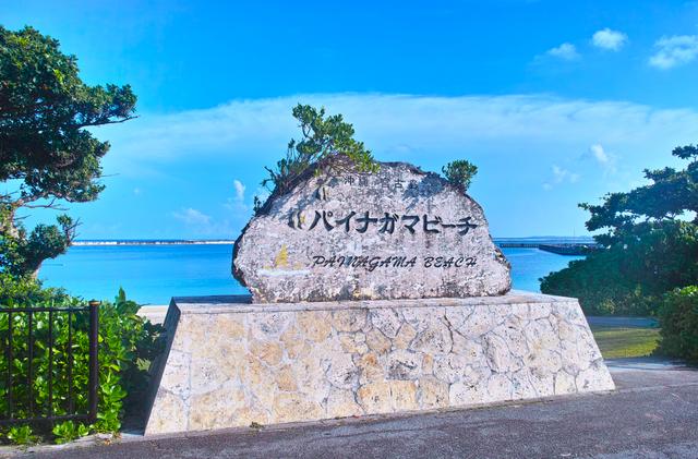 pixta_パイナガマビーチ2