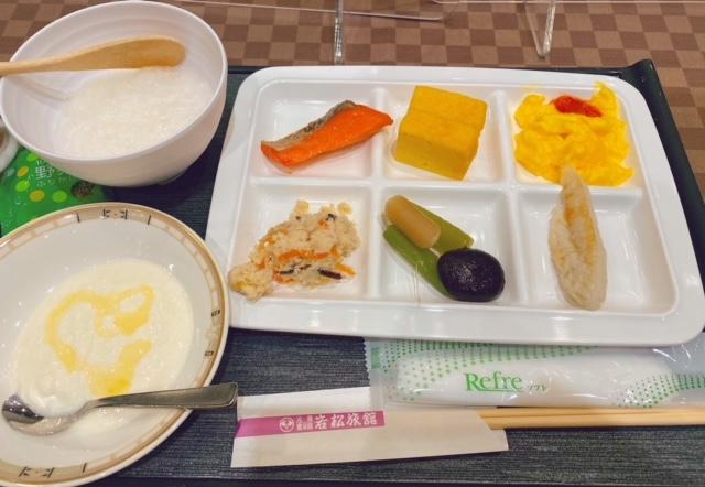 岩松旅館 朝食