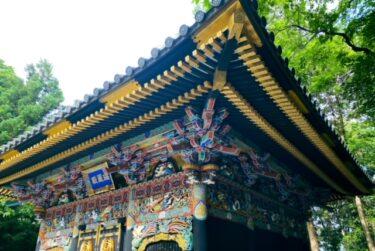 瑞鳳殿 2
